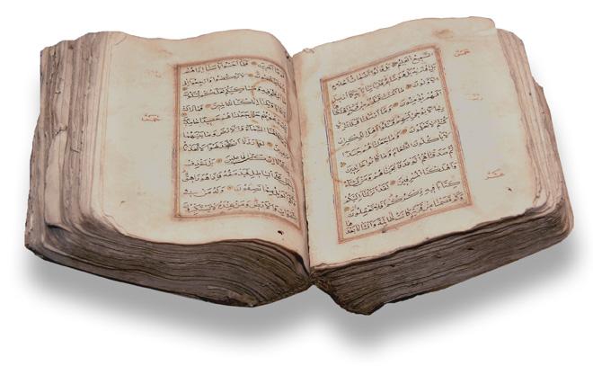 Islam   Inspired by Muhammad